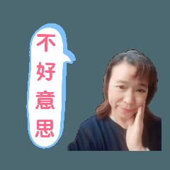 Li may ki life