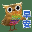 owl (Strigiformes)