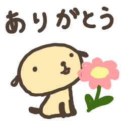 kokeimo's heartwarming dog Sticker