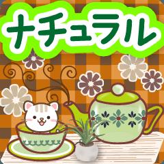 Natural cat polite language japan