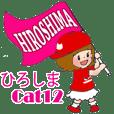 Hiroshima Cat12 Riko&Syamoji