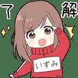 ジャージちゃん2【いずみ】専用