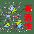 miwa_20190904005758