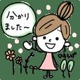 Hiroshige And Rabbit