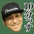 10PUN STAMP