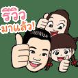 Super IT Family