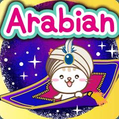 Natural cat moving arabian world english
