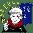 呪術廻戦(芥見下々)