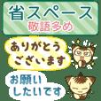 【省スペース敬語】にらみねこしぃちゃん4