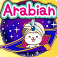Natural cat moving arabian world china