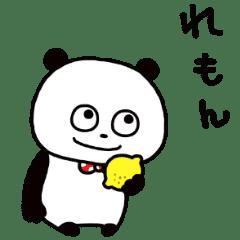 Panda and Lemon