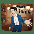 Cool Guy Wine Drinker by Splendour
