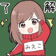 ジャージちゃん2【みえこ】専用