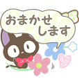 Sticker of Gentle Black Cat (Pastel)