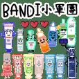 BANDI goods