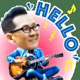 大土井裕二 HELLOスタンプ