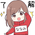 ジャージちゃん2【ななみ】専用