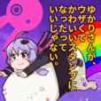 Cute Yuzuki yukari stamp