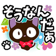 Sticker of Gentle Black Cat (White word)