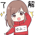 yumiko30361 - jec2
