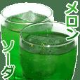 Melon Soda 5