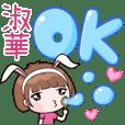 Xiaoyu rabbit-023