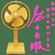 TV series Nagi's Long Vacation