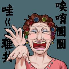 麻吉麻吉3姓名貼圖:對〞圓圓 〞說