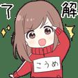 ジャージちゃん2【こうめ】専用