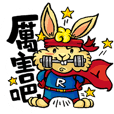 rabbit gymnastics