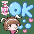Xiaoyu rabbit-045