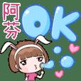 Xiaoyu rabbit-085