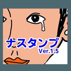 nastanpver.1.5