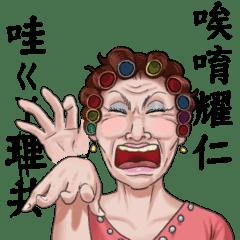 麻吉麻吉3姓名貼圖:對〞耀仁 〞說