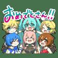 【ほぼペア】関西弁の初音ミクたち