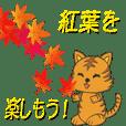 Moving autumn event