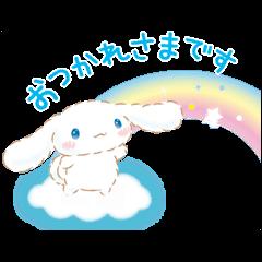 毎日使えるシナモロール♪【敬語編】