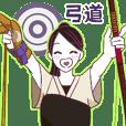 【動く】弓道女子◎弓子【第2弾】