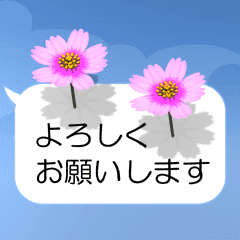 Flowers and wind on the smartphone (#02)