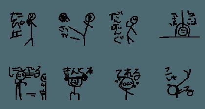 nanako_20190914232643