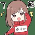 yurika30393 - jec2