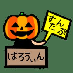 ハロウィンおばけちゃんの日常会話☆