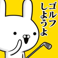 ゴルフ好きの為の☆かなり使えるスタンプ