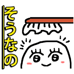 Nothing Friends Mad Tooth Teeth Japanese Line Stickers Line Store