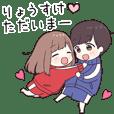 To ryousuke73396 - jec2
