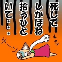 がんばれイチゴちゃん