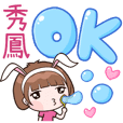Xiaoyu rabbit-185
