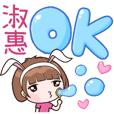 Xiaoyu rabbit-161