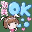 Xiaoyu rabbit-167