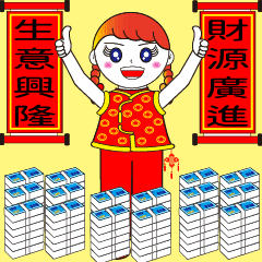 Doll girl- Happy Chinese New Year-3